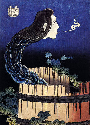 Painting - A Woman Ghost Appeared From A Well by Katsushika Hokusai
