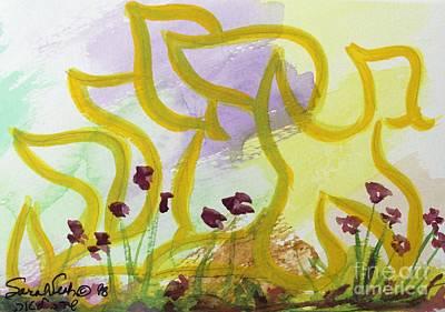 Painting - Aviva by Hebrewletters Sl