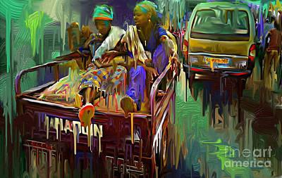 Aboboyaa Art Print