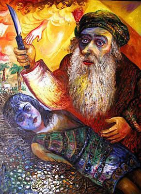 Roussimoff Wall Art - Painting - Abraham Sacrificing Isaac by Ari Roussimoff