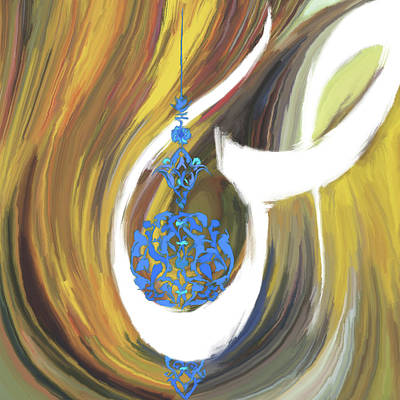 Arabic Calligraphy Painting - Abstract Calligraphy 19 318 1 by Mawra Tahreem