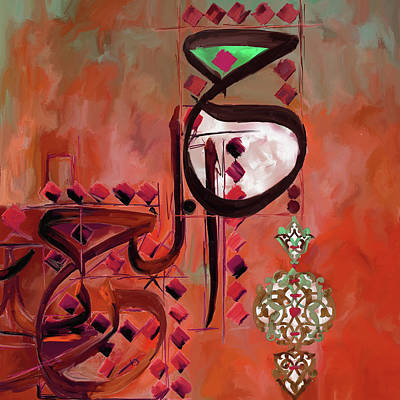 Abstract Calligraphy 6 305 2 Art Print by Mawra Tahreem