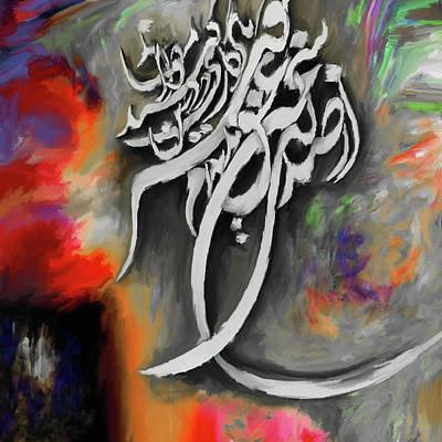 Abstract Calligraphy 8 306 3 Art Print by Mawra Tahreem