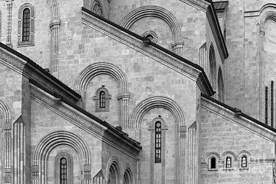Tbilisi Photograph - Abstract Cathedral by Traveled Walls