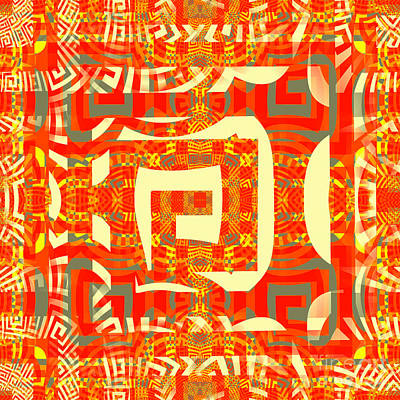 Digital Art - Abstract Maze by Barbara Moignard