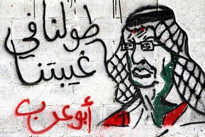 Photograph - Abu Arab by Munir Alawi