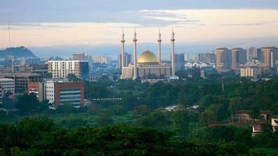 Landmark Digital Art - Abuja National Mosque by Super Lovely