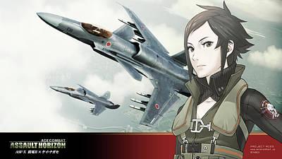 Airplane Digital Art - Ace Combat by Maye Loeser