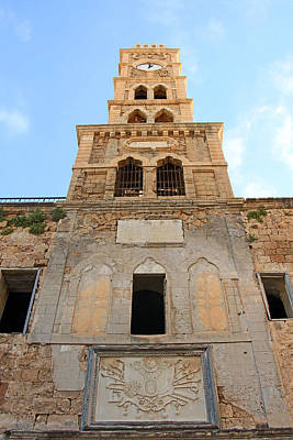 Photograph - Acre Old Tower by Munir Alawi