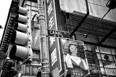 Photograph - Across Canal Street by John Rizzuto