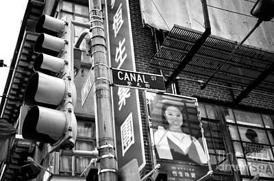 Photograph - Across Canal Street by John Rizzuto