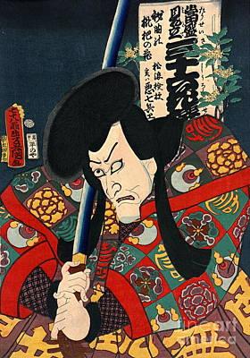 Utagawa Kunisada Photograph - Actor Aku Hichibei 1863 by Padre Art