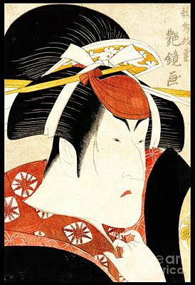 1796 Photograph - Actor Nakayama Tomisaburo 1796 by Padre Art