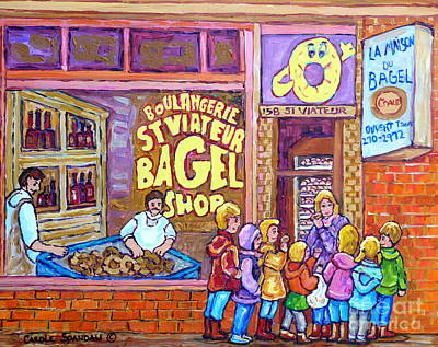 After School Kids Bagel Shoppers Boulangerie Store Front St Viateur Bagel Chef Montreal Memories     Art Print