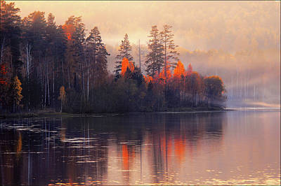 Art Print featuring the photograph Afterglow by Vladimir Kholostykh