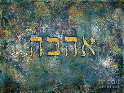 Painting - Ahavah Covenant Love by Deborah Montana
