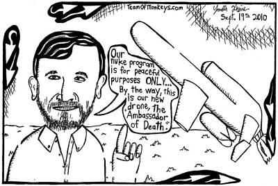 Ahmadinejad For Peace By Yonatan Frimer Art Print by Yonatan Frimer Maze Artist