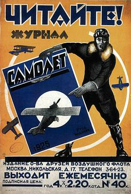 Royalty-Free and Rights-Managed Images - Aircraft Pilot in Flying Gear - Vintage Aircrafts - Propaganda Poster by Studio Grafiikka