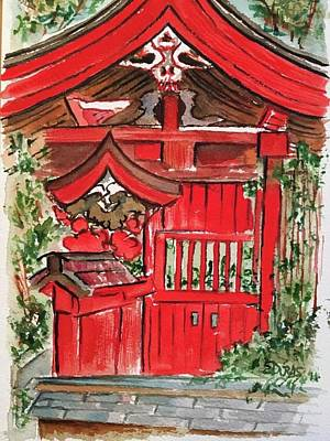 Painting - Akita Japan Shrine by Elaine Duras