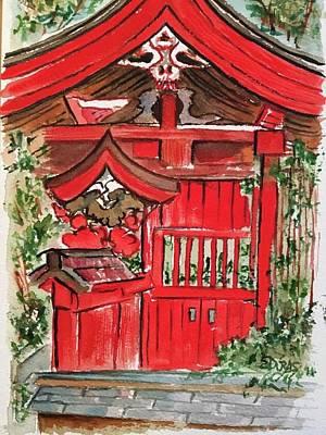 Painting - Akita Japan Shrine by Elaine Duras