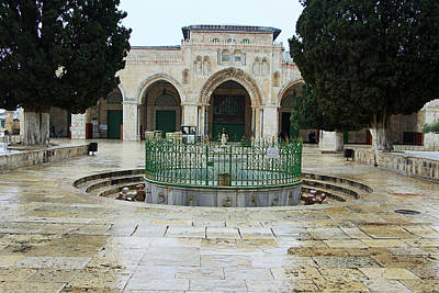 Photograph - Al Aqsa Main Entrance by Munir Alawi