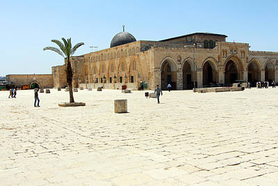 Photograph - Al Aqsa Mosque Court by Munir Alawi