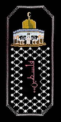 Photograph - Al Aqsa Palestine Embroidery by Munir Alawi