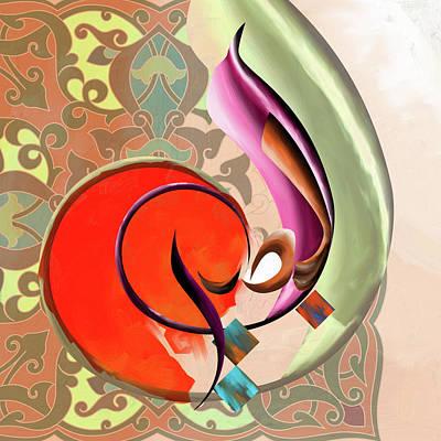Painting - Al Basir 623 2 by Mawra Tahreem