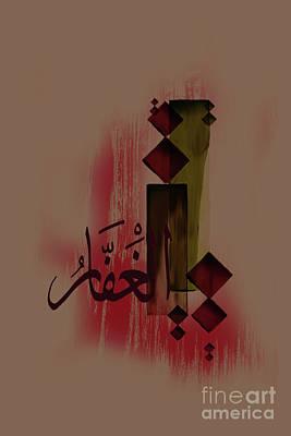 Al Gafaaru Original by Gull G