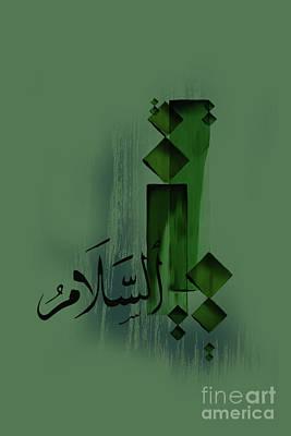 Al Islamu 01 Original by Gull G
