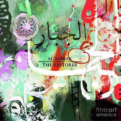 Al Jabbaru 0043a Original by Gull G