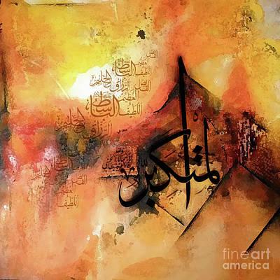 Kalma Painting - Al Mutakabiru 01 by Gull G