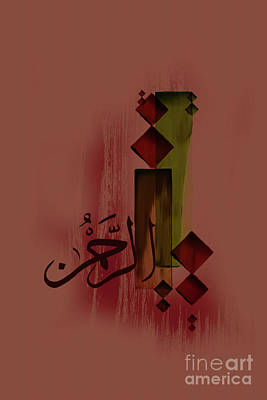 Kalma Painting - Al Rehmanu 02 by Gull G