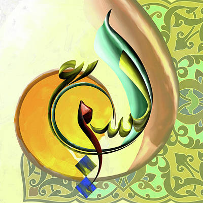 Painting - Al Samiu 622 1 by Mawra Tahreem