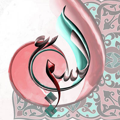 Painting - Al Samiu 622 3 by Mawra Tahreem