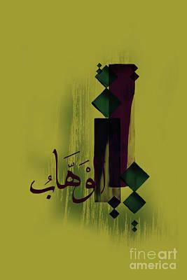 Al Wahaboo Original by Gull G