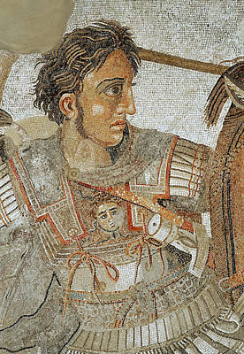Figure Mixed Media - Alexander The Great by Roman School