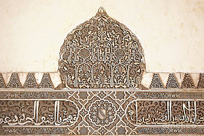 Islamic Photograph - Alhambra Relief by Jane Rix