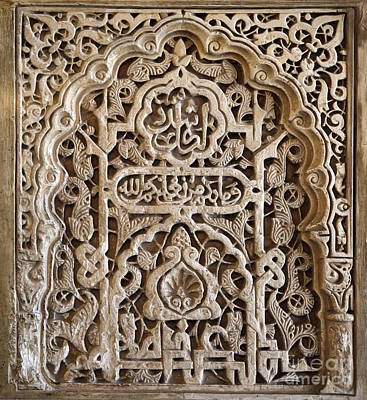 Relief Photograph - Alhambra Wall Panel by Jane Rix
