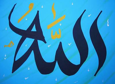Painting - Allah - Turquoise And Gold by Faraz Khan