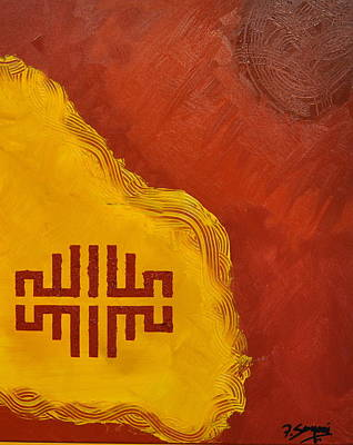 Allah Mixed Media - Allah  by Fahim Somani