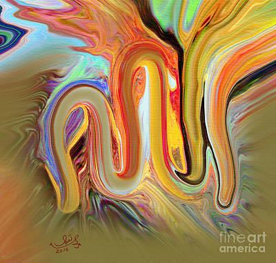 Allah Mixed Media - Allah  Name Painting by Hamid Iqbal Khan