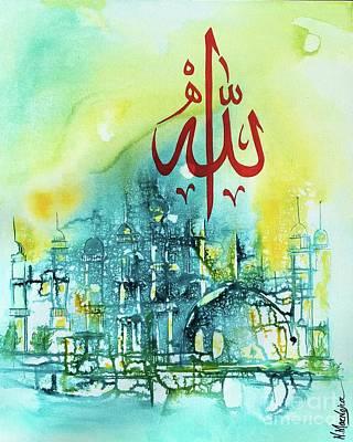 Painting - Allah by Nizar MacNojia