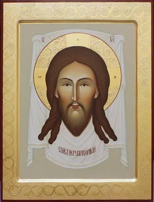 Almighty God Original by Vitaly Kozin