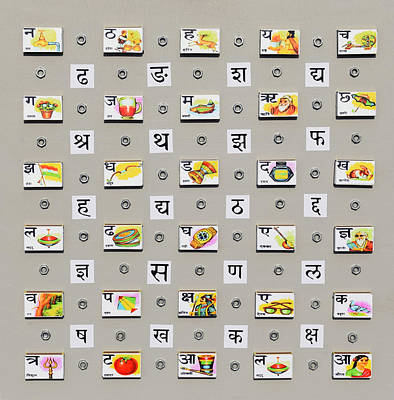 Alphabets On A Matchbox Original