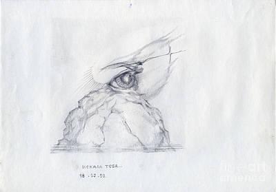 am upon the look. 18 March 2000 Art Print by Tatiana Chernyavskaya