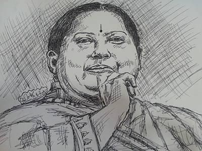 Amma Art Print by Timothy Raj