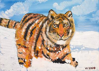 Painting - Amur Tiger by Valerie Ornstein