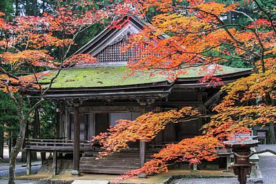 An Autumn In The Temple Art Print