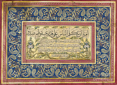Painting - An Illuminated Calligraphic Panel by Celestial Images